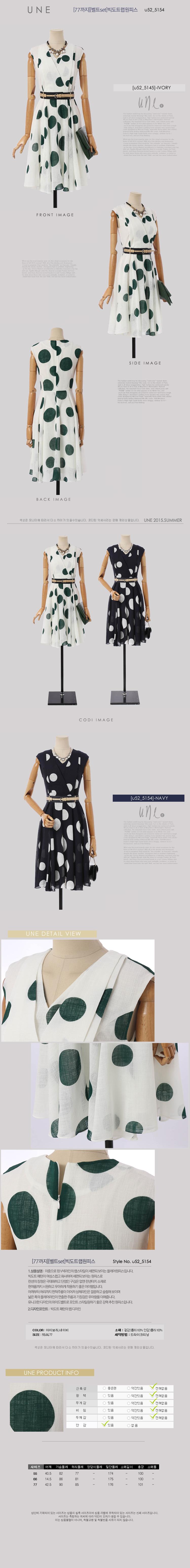 Váy hàng hiệu Hàn Quốc - VH126
