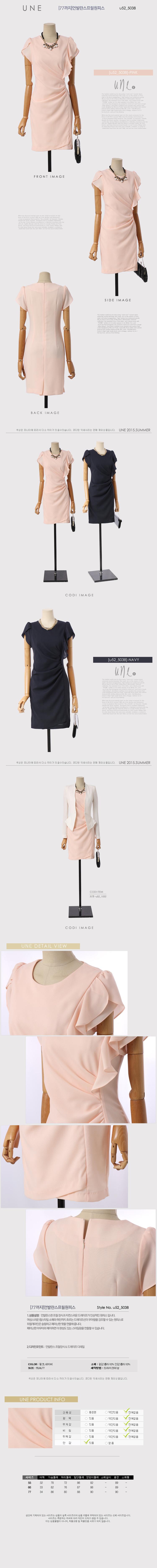 Váy hàng hiệu Hàn Quốc - VH124